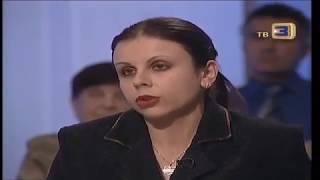 Судебные страсти (2010.01.25 Гибкий шланг+Невеста-переводчик+Коза-москвичка) ТВ3Бел