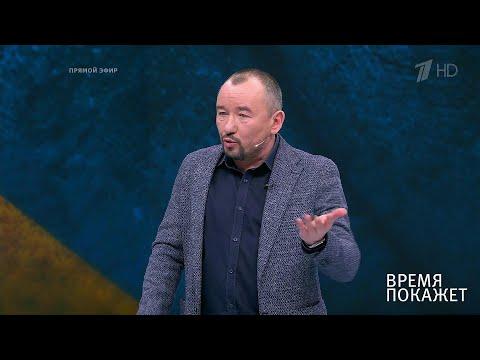 Украина: закон о языке. Время покажет. 01.03.2019