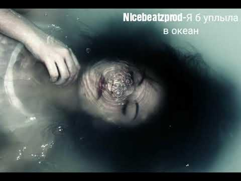 Whitebeatz prod - Красный сарафан (16D Audio)