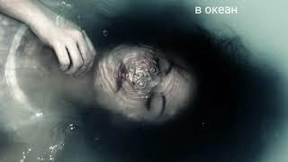 Nicebeatzprod-Я б уплыла в океан