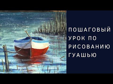 Видео уроки рисования с наташей йорк