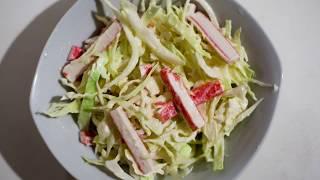 Салат из капусты и крабовых палочек.