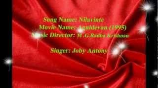 Nilavinte neela bhasma- by Joby Antony.