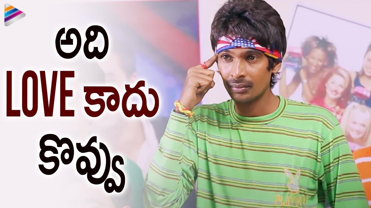 Dhanraj Hilarious Comedy Scene | Simple Love Story Telugu Movie Scenes | Karthik | Telugu FilmNagar