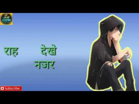 tere-jaane-ka-gum-aur-na-tere-aane-ka-gum-whatsapp-status-|-tum-hi-aana-status-|-by-lc-jaat-status