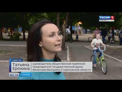 Жители попросили благоустроить сквер в Комсомольском посёлке