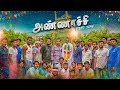 Annachi :: Aayathamaa vol 6 :: Ravi Bharath    Tamil Christian New Video Song