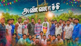annachi-aayathamaa-vol-6-ravi-bharath-tamil-christian-new-song