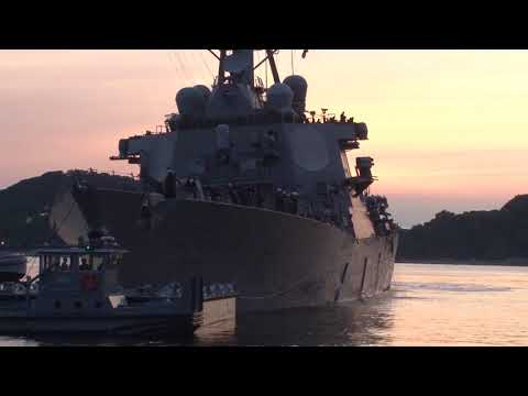 USS Fitzgerald Pulls In After Collision