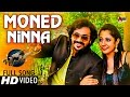 Barsa | Moned Ninna | Tulu New Movie HD Video Song 2016|Arjun Kapikad,Kshama Shetty|Devdas Kapikad