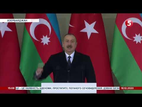Перемогу у боротьбі за Нагірний Карабах військовим парадом відзначають у Баку: подробиці