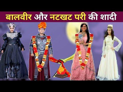 Download बालवीर और नटखट परी की शादी | Baal Veer : बालवीर hindi paheliyan | riddles in hindi | tricky mind