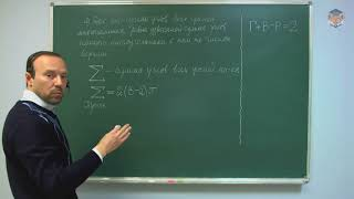 Занятие 15 Многогранники
