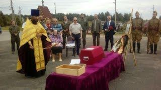В Вологде простились с солдатом Великой Отечественной войны
