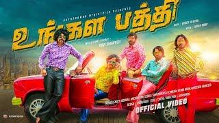 Ungala Pathi:: Aayathamaa vol 5 :: Ravi Bharath || Tamil Christian New Song