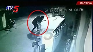 Woman Kidnapped In Public And Gang Raped | CCTV Visuals | Bangalore | TV5 News