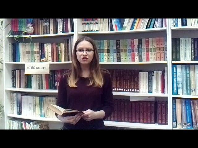 Изображение предпросмотра прочтения – ИринаЦымбалист читает произведение «Девушка пела в церковном хоре» А.А.Блока