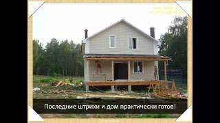 видео строительство домов в Воронеже