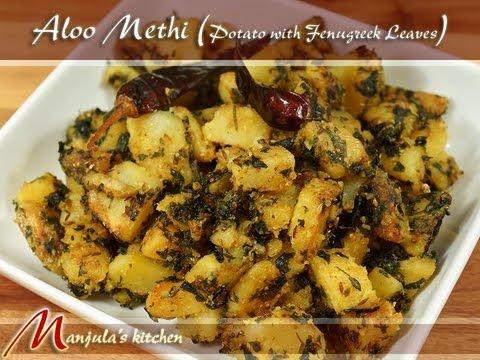 Aloo Methi (Potatoes with Fenugreek Leaves) Subzi by Manjula