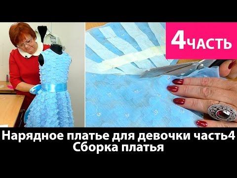 Платья для девочек 12 13 лет фото