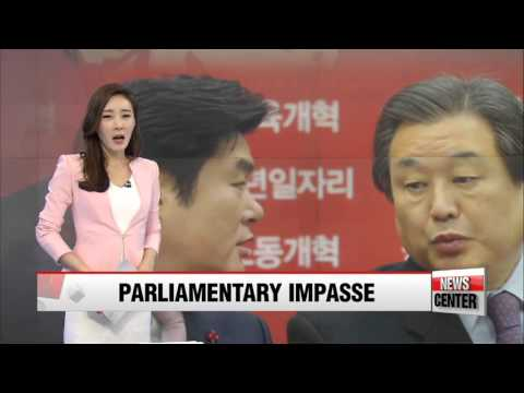 NEWSCENTER 22:00 Korea′s Constitutional Court dismisses appeal on forced labor issue