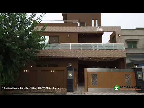 House For Sale Block B (SW) NFC 1 Lahore