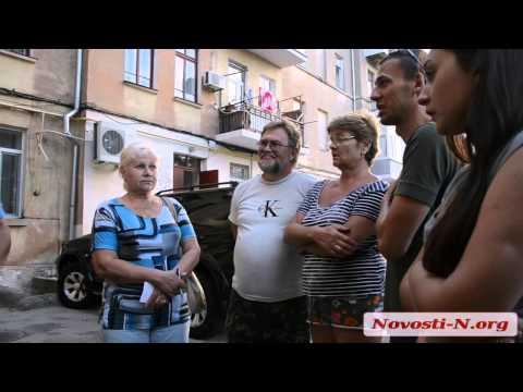 "Видео Новости-N: Из-за ошибки сотрудников ЖЭКа ""Забота"" у людей сорела техника"