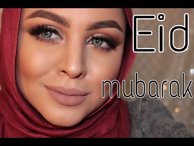 Eid Makeup ميك اب للعيد Youtube
