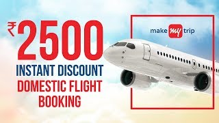 Book Domestic Flight Ticket at Cheap Price 2019 (Hindi) - MakeMyTrip Domestic Flight Ticket Offers