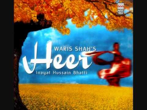 Heer Waris Shah...!!!ہیر وارث شاہ۔۔۔