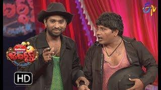 Adhire Abhinay Performance | Jabardasth |  21st December 2017  | ETV  Telugu