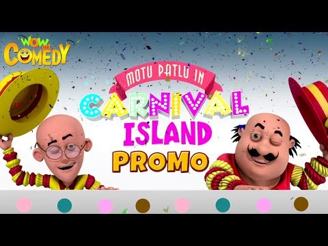 Motu Patlu in Carnival Island | Movie Promo | Kids animated movies | Wowkidz Comedy thumbnail