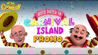 Motu Patlu in Carnival Island | Movie Promo | Kids animated movies | Wowkidz Comedy
