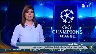 ناقد رياضي: ليفربول في مهمة صعبة أمام إشبيلية بدوري الأبطال