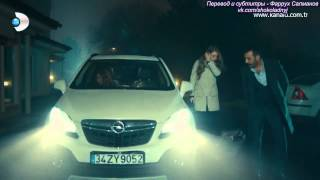 Милосердие (Merhamet) - трудное прощание (отрывок из 42-ой серии с русскими субтитрами)