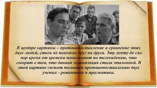 Виртуальная выставка Д.А.Гранина
