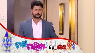 Tara Tarini | Full Ep 692 | 24th jan 2020 | Odia Serial - TarangTV
