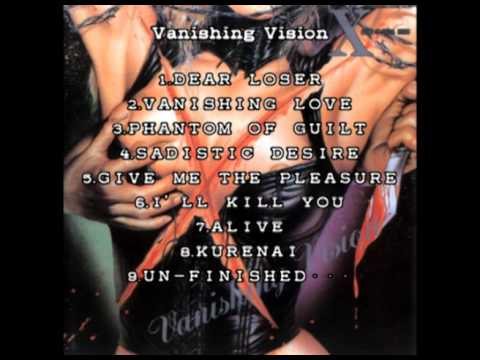 Vanishing Vision  - X Japan