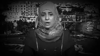 ايمي هيتاري حلمي تحطم واختفى ثاني ضهور لها على شاشه التلفاز