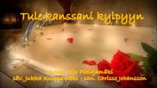 Tule kanssani kylpyyn - Veijo Pihlajamäki