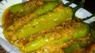 बिना भूख के भी दो की जगह चार रोटी खाओगे जब ऐसी हरी मिर्ची की सब्जी बनाओगे।। Moti Mirchi Recipe