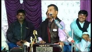 Full comedy . Jokesh DEVRAJ BHAI GADHAVI . Parodiya jamkhmbhaliya.