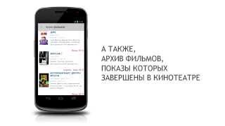 ANDROID приложение