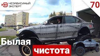BIG-FOOT НА АВТОМОЙКЕ, ВСЕ ОФИГЕЛИ!