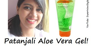 Patanjali Aloe Vera Gel for Face - How to ACTUALLY use?   Bridal Skin Care Series by superWOWstyle