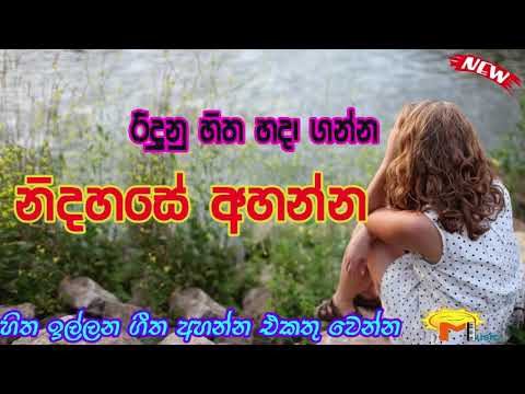 Sinhala Best Song Collection Beautiful Sinhala Classic Songs - Old Songs - TOP Sinhala Music
