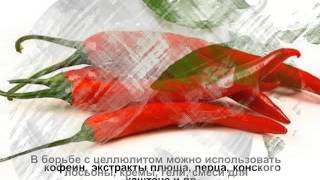 Про_антицеллюлитную_косметику
