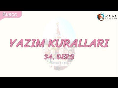YAZIM KURALLARI 34.DERS (RUSÇA)