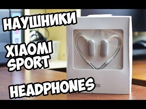 Xiaomi Bluetooth ресивер для наушниковиз YouTube · С высокой четкостью · Длительность: 10 мин27 с  · Просмотров: 180 · отправлено: 08.10.2017 · кем отправлено: Aalexashka