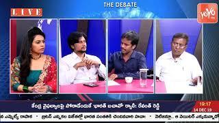 Debate on AP Assembly 2019 Fights | YS Jagan, Chandrababu | YSRCP Vs TDP | AP News